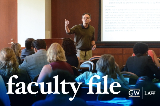 2016 Faculty File