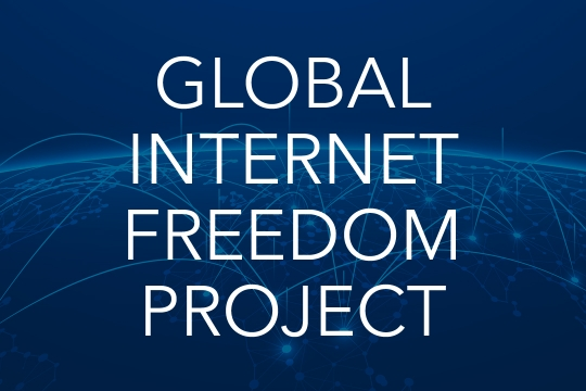 Global Internet Freedom Project